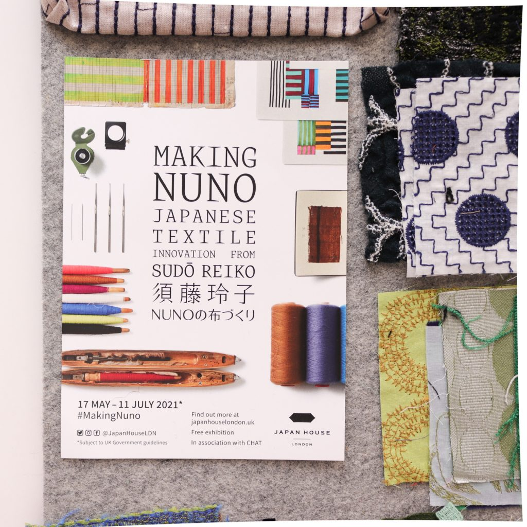 Making Nuno Exhibition